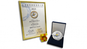 Asia International Innovation and Invention award 2018 (Silver award)