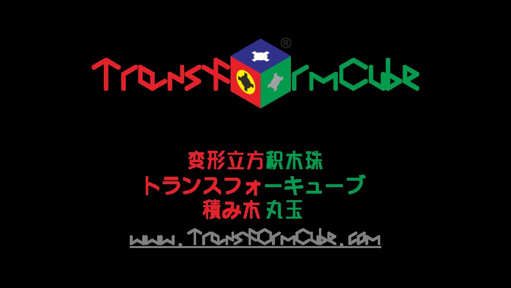 TransformCube Logo